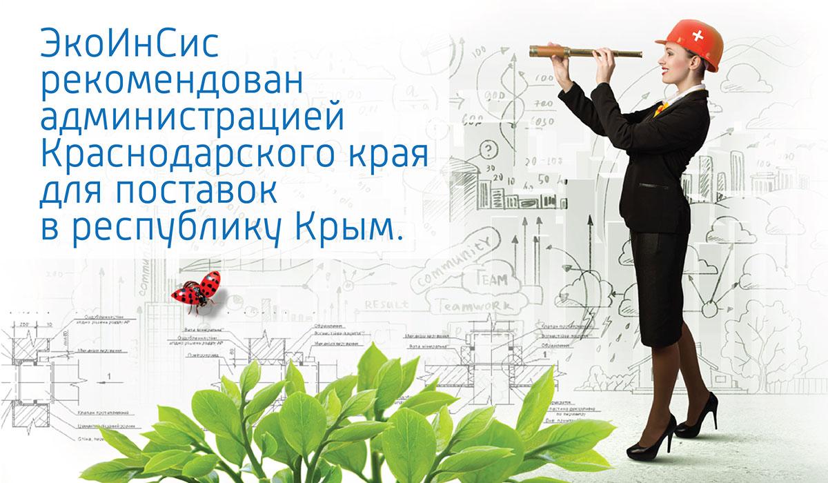 E_01_44_00-05
